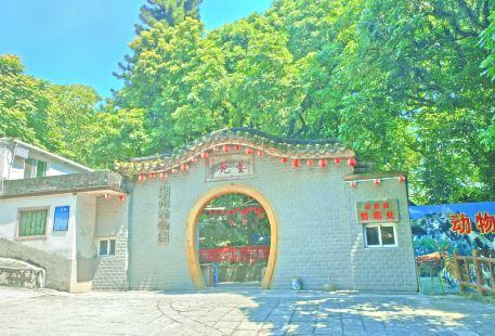 Chaozhou Zoo