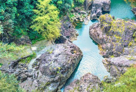 Wulongxia Scenic Area