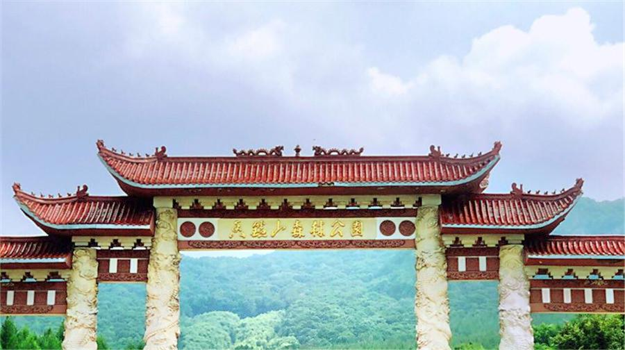 Mount Xianglu