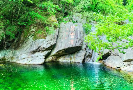 Tangjia River Nature Reserve
