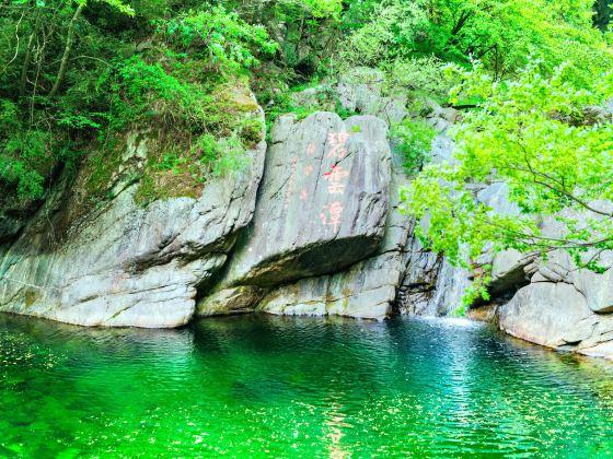 Tangjia River Nature Reserve