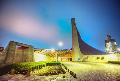 代代木國立綜合體育館