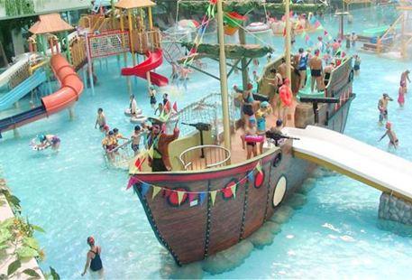 Tian Shan Hai Shijie Xishui Amusement Park