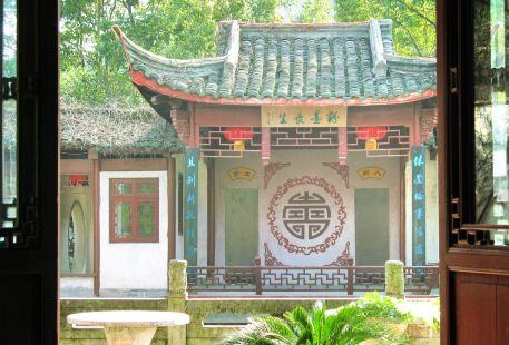 Jizi Garden of Lanxi