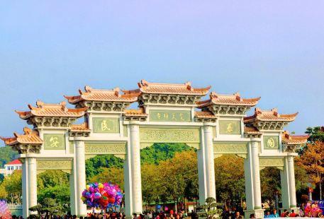 Fantian Buddhist Temple