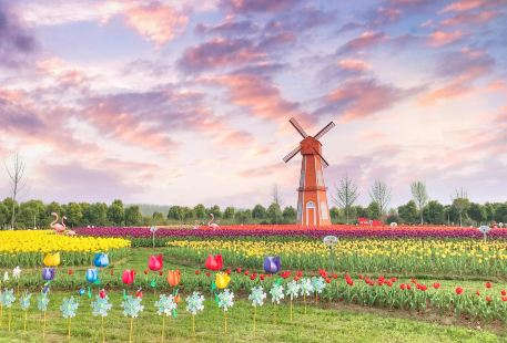 Suzhouzhiwu Park