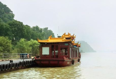 Tongjun Mountain
