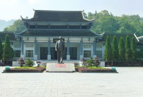 Helong Memorial Hall