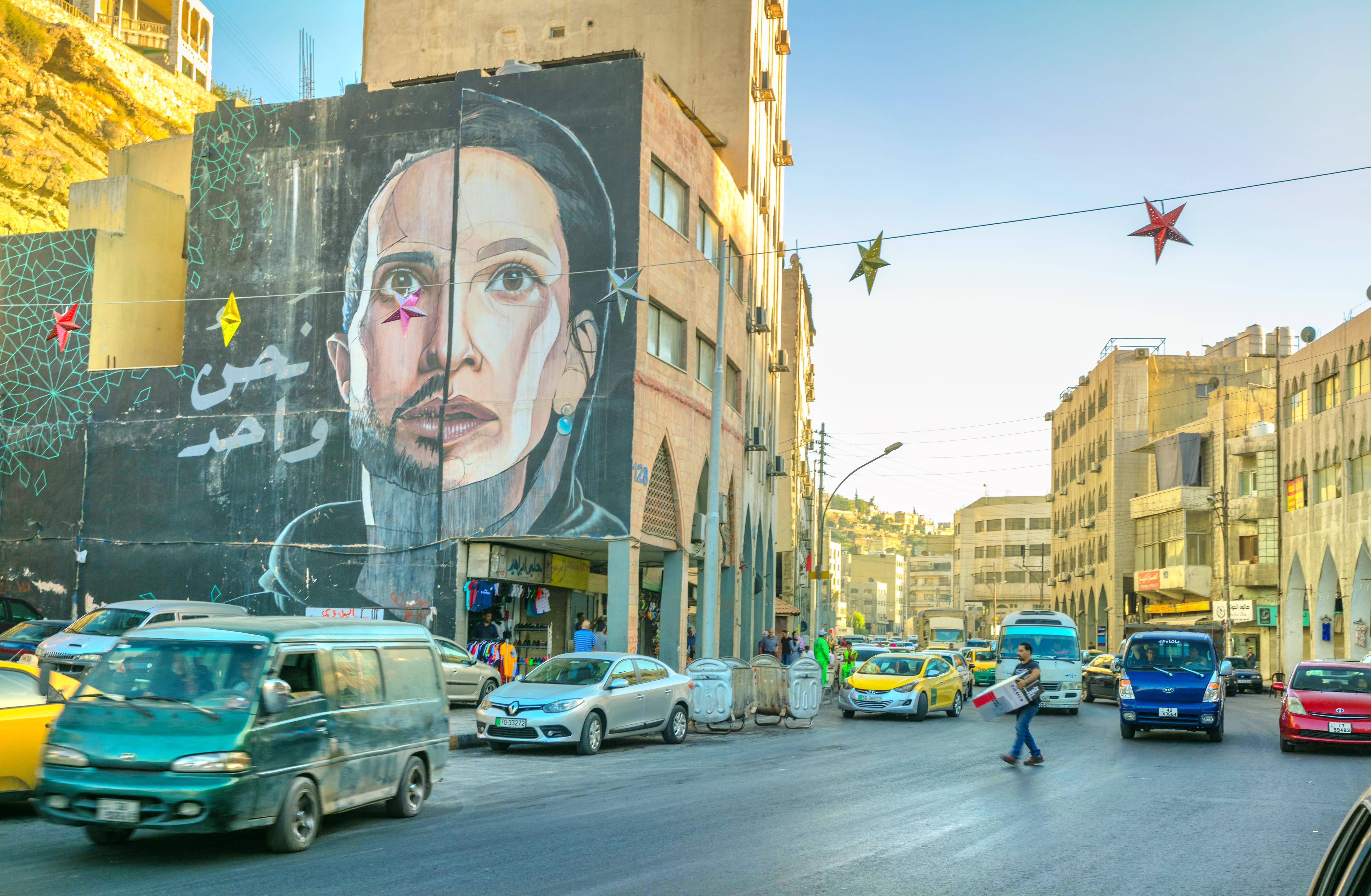 Amman City Tour