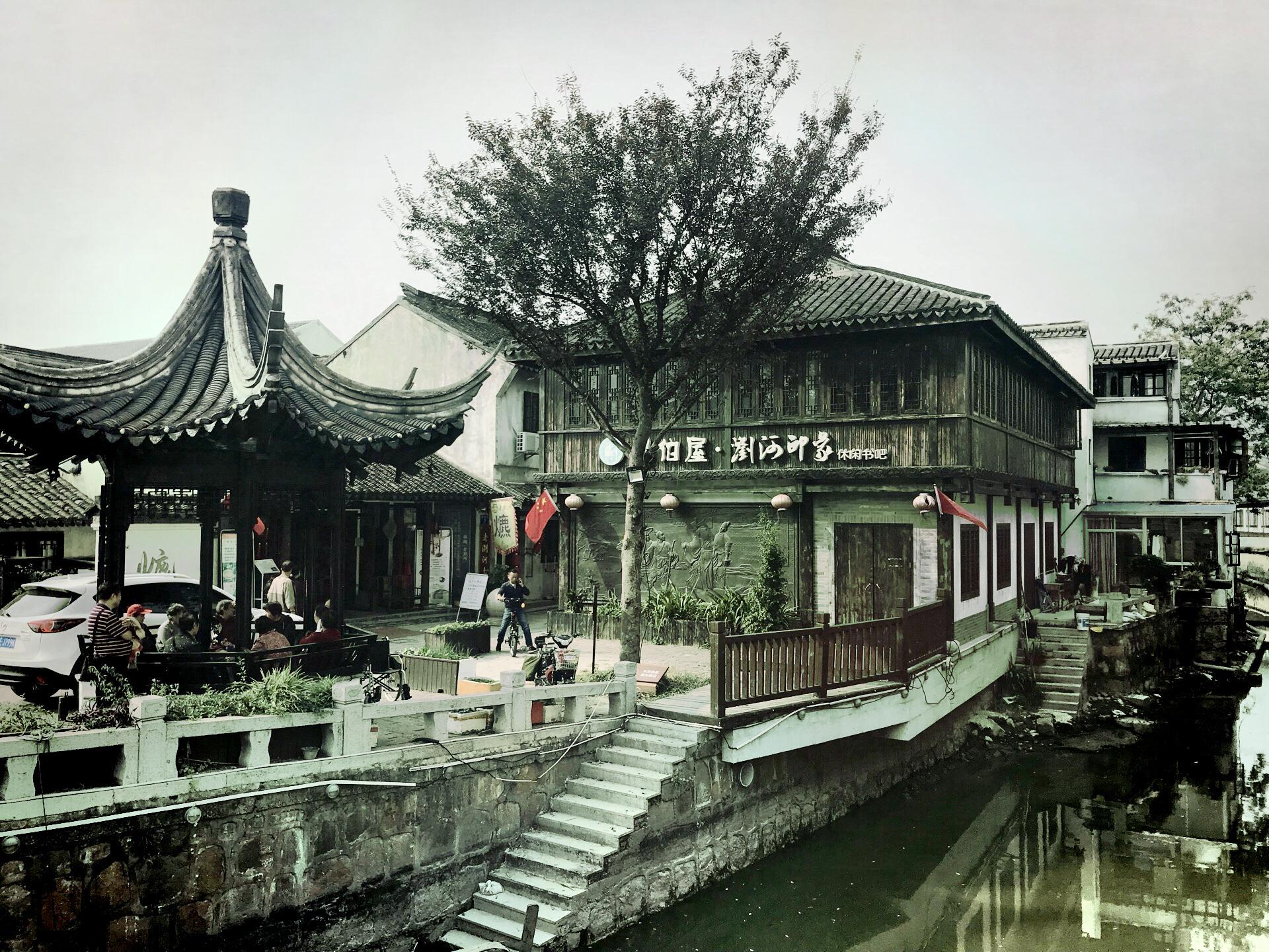Liuhe Ancient Town