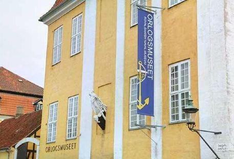 丹麥皇家海軍博物館