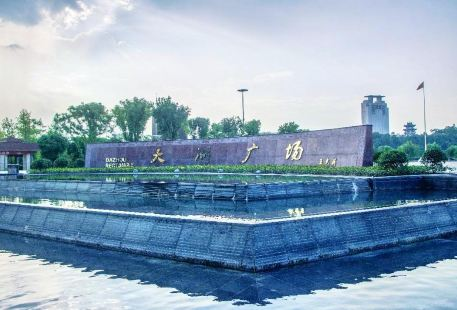 Dazhou Square