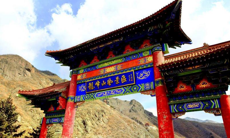 Liaoyang Longfengshan Scenic Area