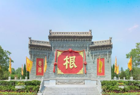 Hongdong Dahuaishu Ancestor Memorial Garden