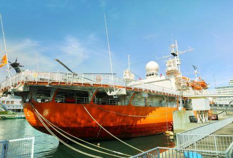 Nagoya Maritime Museum
