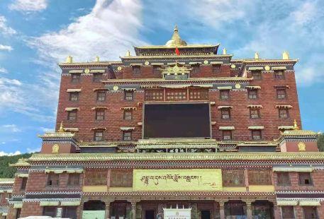Shambhala Wheel Mandala Cultural Expo Cente