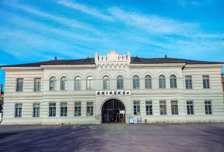 日俄監獄舊址博物館