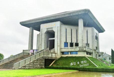 Zhou Enlai Hometown Tourism Area