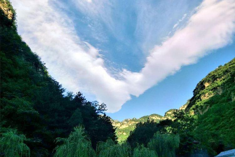 Qianfu Mountain Forest Park1