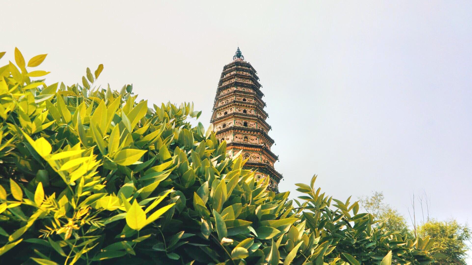 Feihong Tower