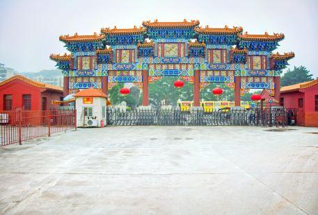 Tong'an Tourist Area
