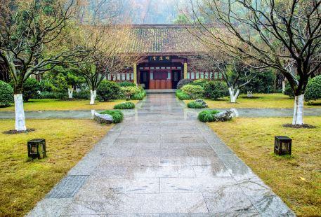 Wansong Academy