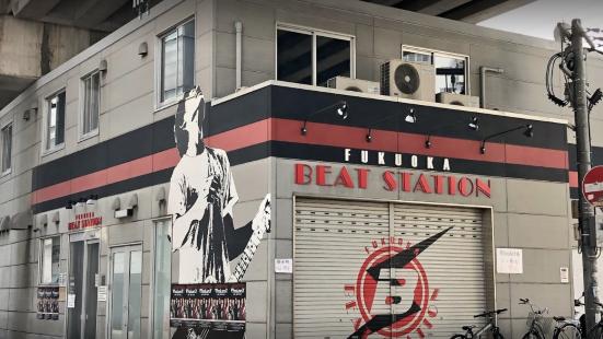 Fukuoka Beat Station