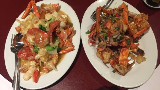 Cafe China Seafood Restaurant