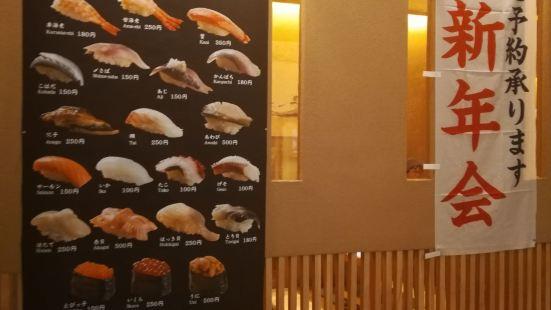 Sushi Hana Urawa PARCO