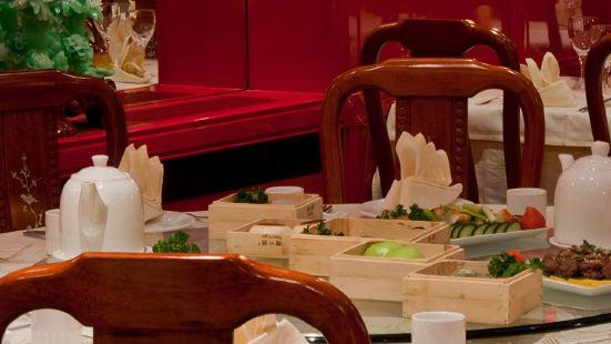 Restaurant Hung Wan