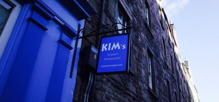 Kims Mini Meals