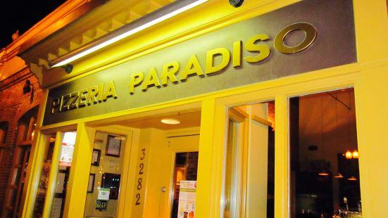 Pizzeria Paradiso Georgetown
