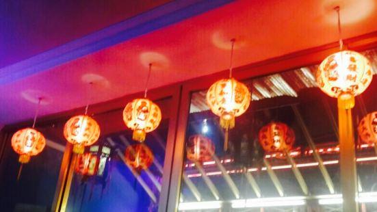 Shanghai Blues Hisaronu