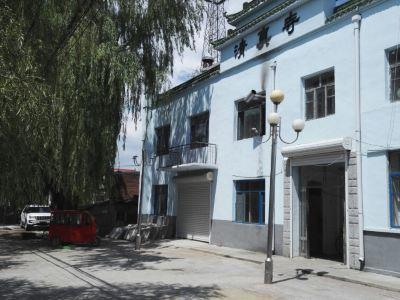 Zhaodong Mosque