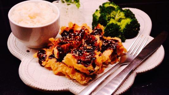 Gari Sushi & Asian Bistro