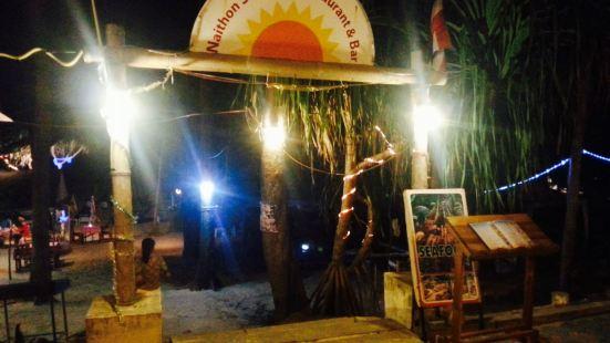 Naithon Sunshine Restaurant and Bar