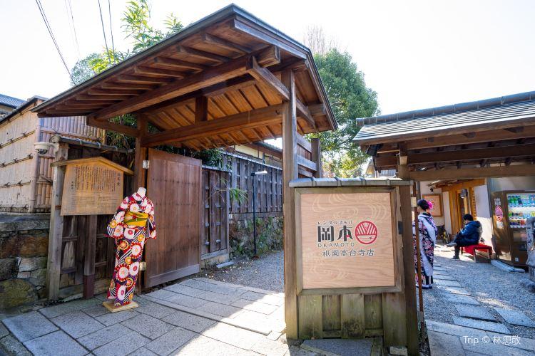 岡本織物店和服體驗