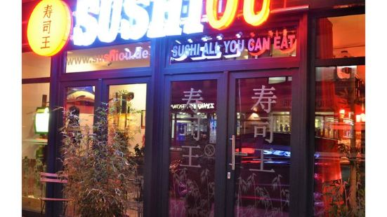 Sushiou