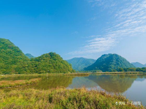 大九湖國家濕地公園