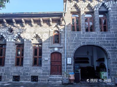Cahit Sitki Taranci House Cultural Museum