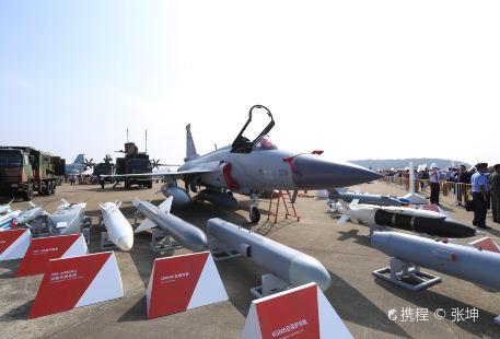 Zhuhai Air Show