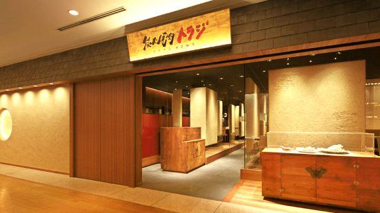 燒肉TORAJI(丸之內大廈店)