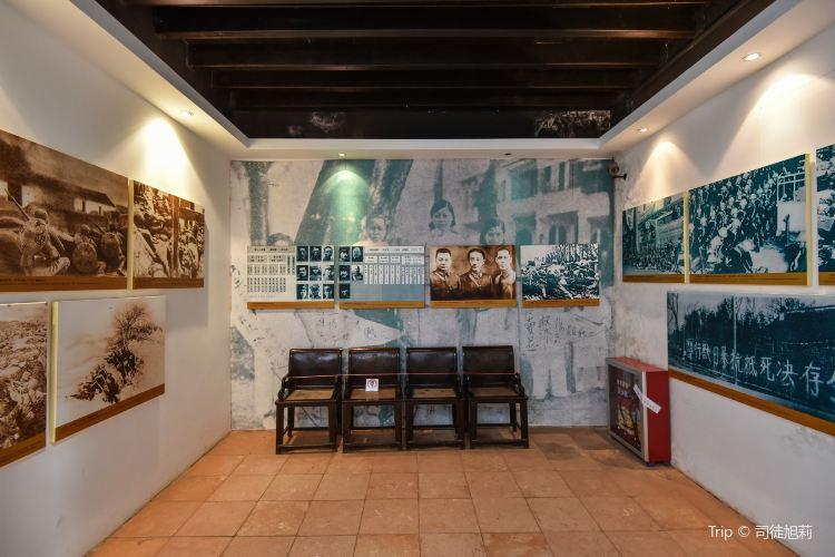 Jiang Guangnai Former Residence Museum1