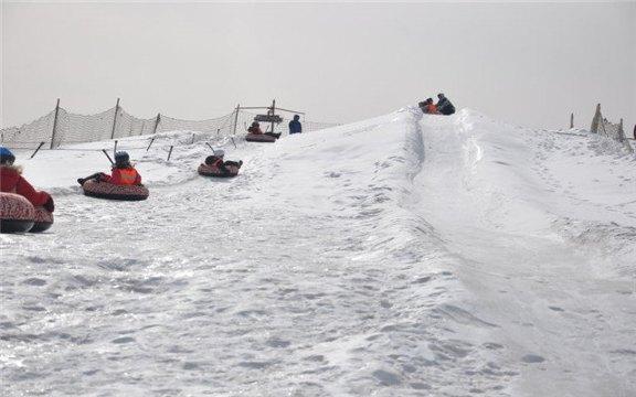 Yanming Crab Island Ski Resort