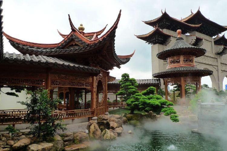Yuntian Cultural Town3
