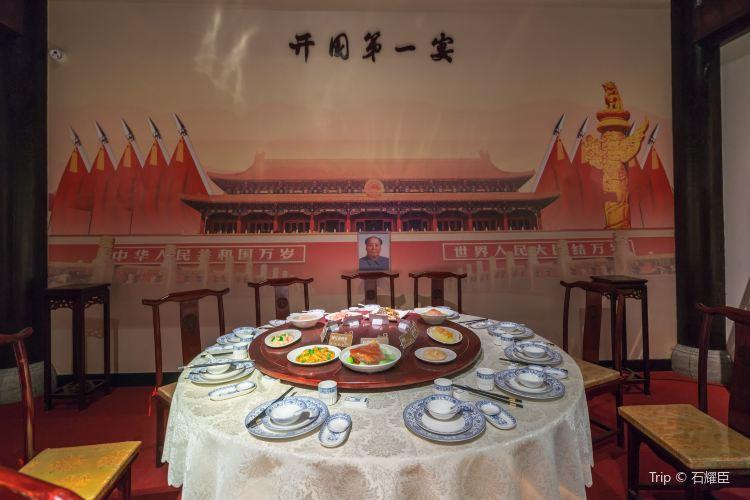 China Huaiyang Cuisine Culture Museum4