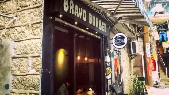 BRAVO BURGER+