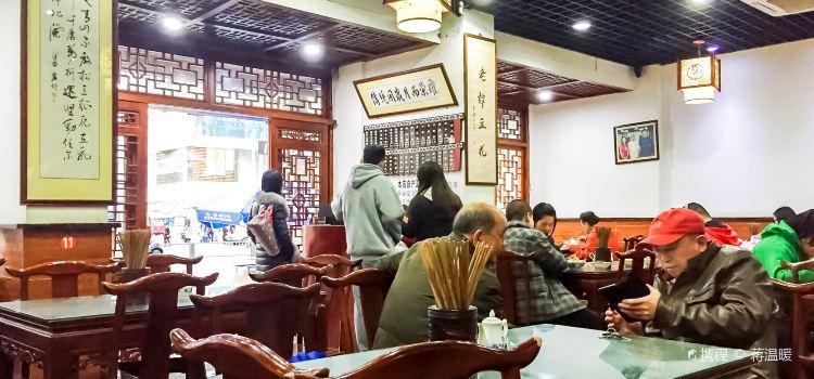 小譚豆花(西大街店)3