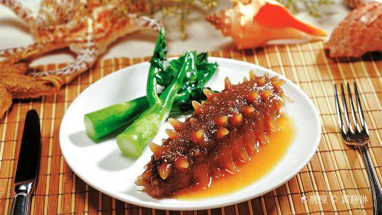 Chun Man Yuan ( Sheng Ting Yuan )