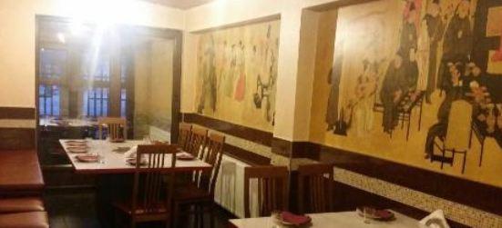 Wang Fu Chinese Restaurant